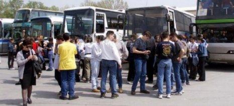 Νέα απάτη με σχολική εκδρομή στην Κωνσταντινούπολη
