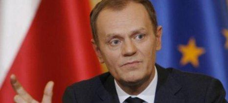 """Τουσκ: """"Επιτέλους καταλήξαμε..."""""""