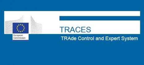 Ηλεκτρονικό πιστοποιητικό μέσω του συστήματος TRACES απαιτείται για την εισαγωγή βιολογικών τροφίμων στην Ε.Ε.