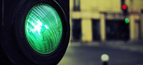 Πράσινο φως για 74 προγράμματα ομάδων παραγωγών