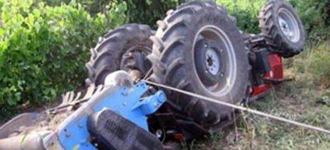 Κοζάνη: Νεκρός 50χρονος από την ανατροπή τρακτέρ