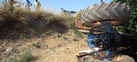 Νεκρός βρέθηκε 68χρονος μέσα σε γεωργικό μηχάνημα στο Λαγκαδά