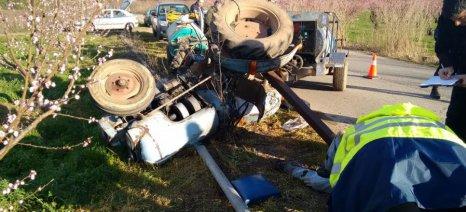 Συγκρούστηκαν δύο τρακτέρ στη Νάουσα