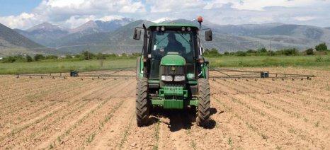 Εγκύκλιος για την ένταξη δικαιούχου επιδότησης στο καθεστώς των μικρών καλλιεργητών