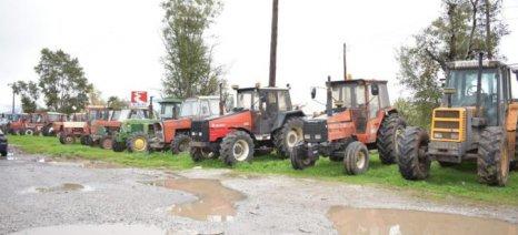 Ετοιμάζεται για κινητοποίηση και ο Αγροτοκτηνοτροφικός Σύλλογος Λαγκαδά