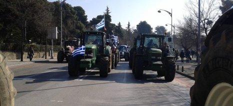 Σε λίγη ώρα συνεδριάζουν στην Παλιά Πέλλα τα μπλόκα που πρόσκεινται στην Πανελλήνια Επιτροπή Αγροτών και Κτηνοτρόφων