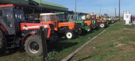 Συνέλευση των αγροτικών συλλόγων στην Αγιά στις 7 Δεκεμβρίου
