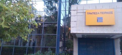 Συνεργασία Τράπεζας Πειραιώς και Barilla για τη συμβολαιακή καλλλιέργεια σκληρού σιταριού