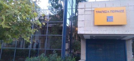 Η Τράπεζα Πειραιώς ανακοινώνει ότι από σήμερα θα δέχεται αιτήσεις για Κάρτα Αγρότη και με δήλωση ΟΣΔΕ του 2019