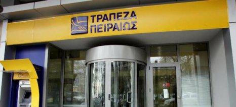 Κέρδη προ φόρων 73 εκατ. ευρώ το πρώτο εξάμηνο 2019 για την Τράπεζα Πειραιώς