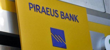 Συμφωνία της Τράπεζας Πειραιώς για Συμβολαιακή Γεωργία με την ΑΓΡΟ.ΒΙ.Μ.