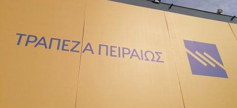 Συμφωνία της Πειραιώς με την Θεοχαράκης Α.Ε. για τη διευκόλυνση των αγροτών στην αγορά τρακτέρ SAME και Deutz-Fahr