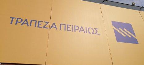 Συμφωνία συνεργασίας της Τράπεζας Πειραιώς με την αντιπρόσωπο της Claas στην Ελλάδα Γ. Χίγκας Α.Β.Ε.Ε.