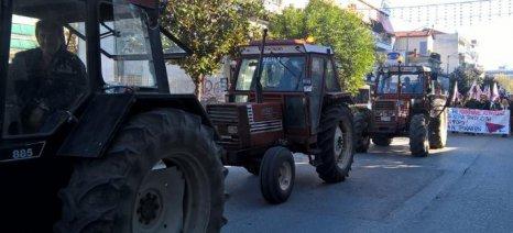 Παράσταση διαμαρτυρίας στην Εφορία Τρικάλων στις 11 Δεκέμβρη από τους αγρότες