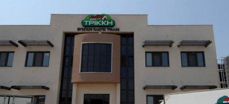 Γενική Συνέλευση για την ΑΕΣ Τρίκκη την 1η Σεπτεμβρίου