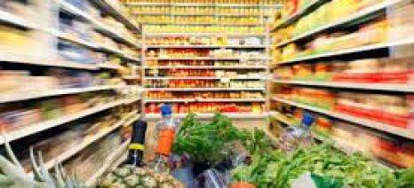 Το παρόν και το μέλλον του λιανεμπορίου τροφίμων στο επίκεντρο συνεδρίου του ΙΕΛΚΑ