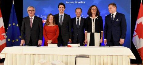 Υπογράφτηκε χθες η προσωρινή συμφωνία ελεύθερου εμπορίου μεταξύ Καναδά και ΕΕ