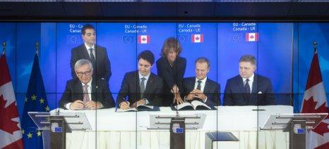 """Από τις 21 Σεπτεμβρίου σε """"προσωρινή"""" ισχύ η συμφωνία Ε.Ε.-Καναδά"""