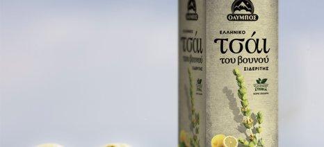 """Τσάι του βουνού από την Όλυμπος """"Vounisio"""""""