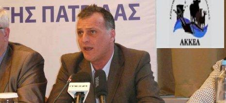 Το ΑΚΚΕΛ ζητά από τις τράπεζες την αποδέσμευση των επιδοτήσεων, που κατασχέθηκαν παράτυπα