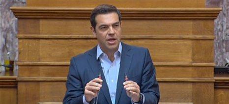 Αλλαγές στο καθεστώς του Δημοσίου εξαγγέλλει ο Τσίπρας