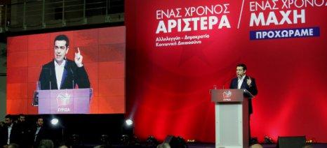 Εξαντλητικό διάλογο με τους αγρότες πρότεινε ο Αλέξης Τσίπρας από το Ταε-κβο-ντο