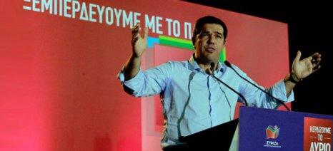 Υπερασπίζεται τις επιλογές του και τη συμφωνία ο Τσίπρας