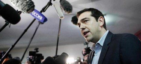 """Τσίπρας: """"Παλέψαμε προκειμένου να διεκδικήσουμε ό,τι καλύτερο"""""""