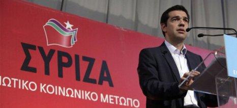 Σε εγρήγορση ο ΣΥΡΙΖΑ για τις αποφάσεις της ΕΚΤ