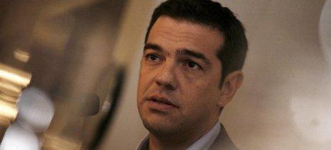 Προγράμματα, φορολογικά και κινητοποιήσεις στη σημερινή ατζέντα Τσίπρα