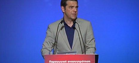 Στις 13 και 14 Νοεμβρίου θα πραγματοποιηθεί το Αναπτυξιακό Συνέδριο για την περιφέρεια Ανατολικής Μακεδονίας και Θράκης