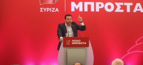 """Με λάβαρο την """"αντιδιαπλοκή"""" διαχωρίζεται ο ΣΥΡΙΖΑ από τη ΝΔ"""