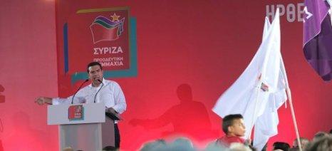 Αγροτικό πρόγραμμα επενδύσεων και μεγάλων δημοσίων έργων 900 εκατ. ευρώ ανήγγειλε ο Τσίπρας από τη Λάρισα
