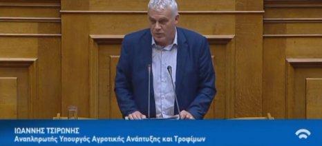 """Τσιρώνης από τη Βουλή: """"Ούτε ένας δεν μου είπε ότι έχει πρόβλημα αυτό το νομοσχέδιο"""""""