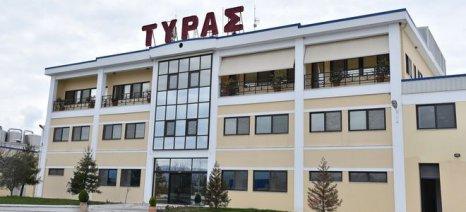 Σε επενδύσεις 35 εκατ. προχωρά ο όμιλος Τυρά μέσω Αναπτυξιακού