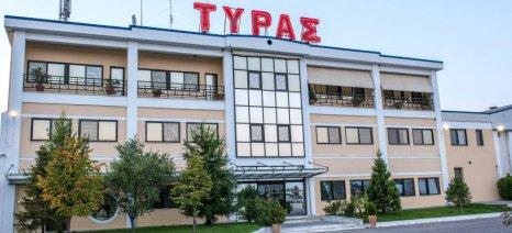Ένα σκαλί ψηλότερα στην ασφάλεια τροφίμων για την Ελληνικά Γαλακτοκομεία Α.Ε.