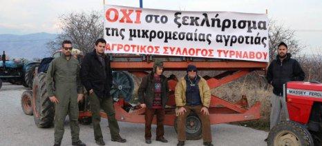 Σε κλιμάκωση των αγώνων καλούν οι αγρότες της Λάρισας μετά από συλλαλητήριο στον Τύρναβο