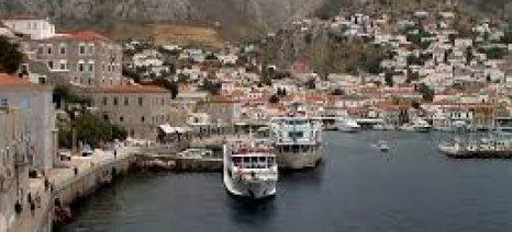 """Παράταση για το τοπικό πρόγραμμα «Πολιτισμός και Περιβάλλον """"Εν Πλω""""» του CLLD/LEADER Νήσων Αττικής"""