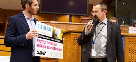 Εκστρατεία του Avaaz συγκέντρωσε πάνω από 1,4 εκατ. υπογραφές Ευρωπαίων πολιτών κατά του ζιζανιοκτόνου glyphosate