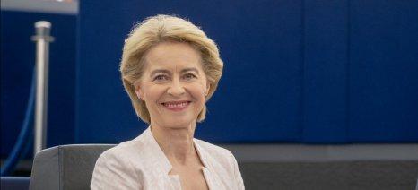 «Πράσινο φως» για την Ursula von der Leyen ως πρόεδρο της Commission από το Ε.Κ.