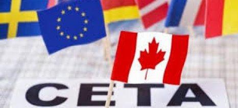 Δεν είναι το μοναδικό πρόβλημα της συμφωνίας με τον Καναδά η φέτα, λέει η Τ.Ε. Ημαθίας του ΚΚΕ