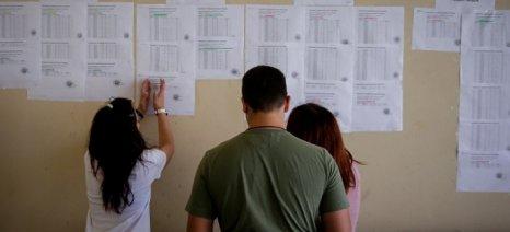 Βάσεις 2019: Πού, πώς και πότε θα δείτε τα αποτελέσματα των πανελληνίων εξετάσεων