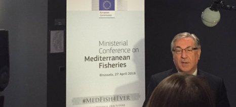 Υπουργική συνδιάσκεψη για την αλιεία στη Μεσόγειο από 29 έως 30 Μαρτίου στη Μάλτα - συμμετέχει ο Αποστόλου