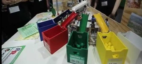 Τα «πράσινα ροδάκινα» του Γενικού Λυκείου Βελβεντού υπόδειγμα πράσινης επιχειρηματικότητας σε διαγωνισμό ρομποτικής