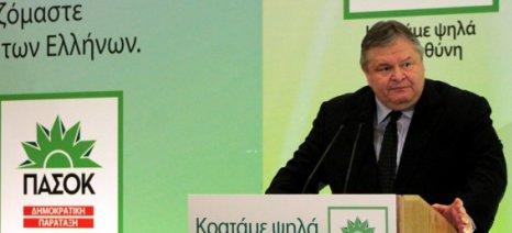 Χωρίς υποψηφιότητα Βενιζέλου το συνέδριο του ΠΑΣΟΚ