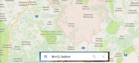 Σύσκεψη το μεσημέρι για τις καταστροφικές πλημμύρες σε Γρεβενά και Κοζάνη