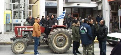 Σε γενική συνέλευση διαμαρτυρίας καλεί ο Αγροτικός Σύλλογος Γεωργών Βέροιας