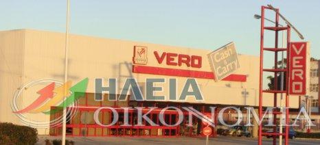 Έκλεισε το κατάστημα Βερόπουλος στον Πύργο, παράταση στην αγωνία για το ποιος θα αγοράσει την αλυσίδα