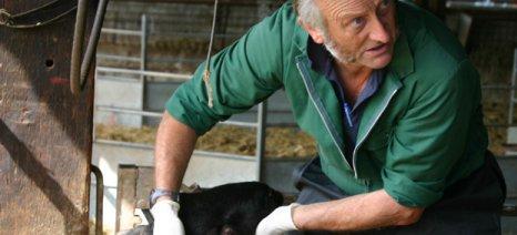 Ολοκληρώνεται η εφαρμογή του θεσμού του κτηνιάτρου εκτροφής