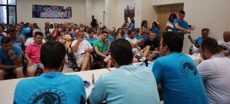 Ασφαλιστικά μέτρα ELFE κατά ΔΕΠΑ: Το νέο επεισόδιο του δράματος την Τετάρτη στο Πρωτοδικείο Αθήνας